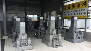 複数の墓石を展示しています。