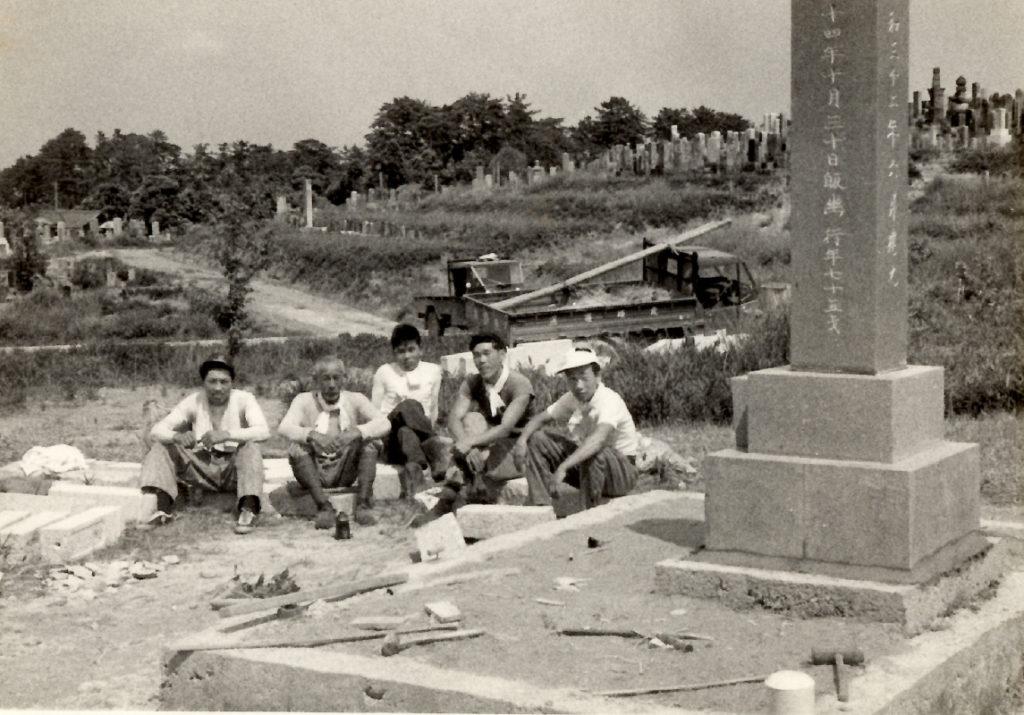 大正13年から墓石を施工
